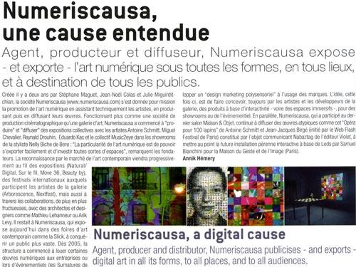 intramuros127.jpg